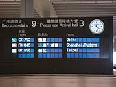 買東西吃東西的香港行:共有三班機在九號旋轉盤領行李