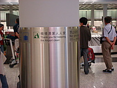 買東西吃東西的香港行:機場清潔人人愛