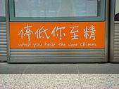 買東西吃東西的香港行:停低你至精
