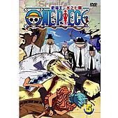 航海王:dvd874-400.png