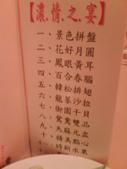 表姊小芝的婚禮(未完):1789921691.jpg