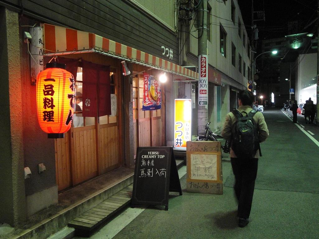 日本.四日市近鐵車站旁的小酒吧:1. 四日市近鐵車站旁的小酒吧.JPG