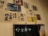 台南.小方舟串燒酒場:3.貼在牆上的清酒標籤.JPG