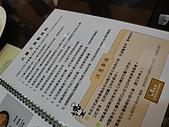台中.利加咖哩飯(一中店):10.大胃王挑戰賽.JPG