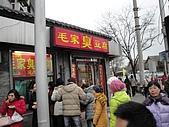 北京啪啪造.庶民小吃在北京:2.臭豆腐.JPG