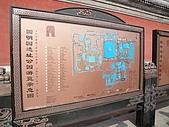 北京啪啪造.圓明園:2.圓明園導覽圖.JPG