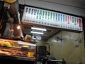 台南.好吃的小吃店:6.鱔魚意麵店面.JPG