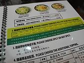 台中.利加咖哩飯(一中店):6.米飯加量表.JPG
