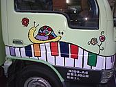 松山社大-多元文化行動彩屋:車頭3