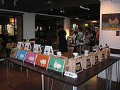 20090903~0906瘋繪本.玩創意聯展:各式各樣的創意作品