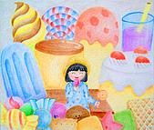 創意隨筆:圓圓愛吃甜點