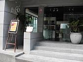 20090903~0906瘋繪本.玩創意聯展:入口處