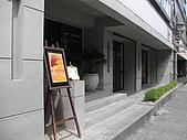 20090903~0906瘋繪本.玩創意聯展:展覽外觀