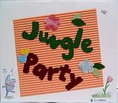 創意隨筆:Jungle Party(封面)