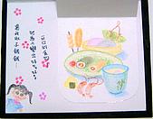 繪本創作~我の魔法師:美味的食物~內頁1-1
