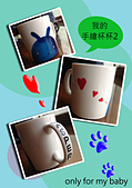 2012花花線之淡彩渲染學生作品:手繪杯杯2.jpg