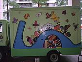 松山社大-多元文化行動彩屋:外部車體1