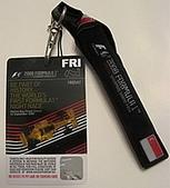F1 GP Singapore:入場門票-3