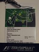 F1 GP Singapore:入場門票-4