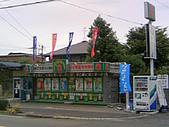 長尾古街道以及方違神社:230809_150148.JPG