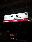 夜遊大阪~難波中之島公園渡船:s.JPG