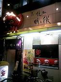 梅田之夜:031009_182547.JPG