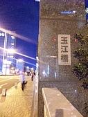 夜遊大阪~難波中之島公園渡船:s (19).JPG