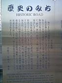 長尾古街道以及方違神社:230809_142420.JPG
