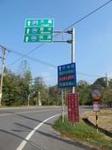 2013 - 寶山部落第一騎:2013-0119-桃源寶山 017.JPG