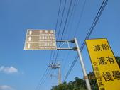 2013 - 寶山部落第一騎:2013-0119-桃源寶山 020.JPG