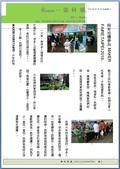 小比的暑假作業報紙一份:1488438057550.jpg