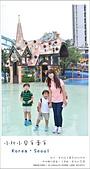 韓國首爾親子自由行。夢幻的城堡樂園~樂天世界  Lotte world 全攻略:nEO_IMG_20130711 905.jpg