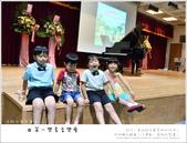 小比小貝的第一次鋼琴獨奏會:nEO_IMG_2014-07-13 047.jpg