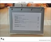 藤間+歲時亭和菓子。創意料理+日式和果子:nEO_IMG_20120324 043.jpg
