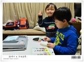 教具。龍博士金字塔  方塊謎思  火車調度:nEO_IMG_20130117 022.jpg