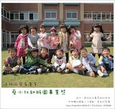 蔡小比的幼稚園畢業照:nEO_IMG_IMG_0069.jpg