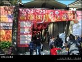 台南。蕭壠文化園區(蕭壟)好好玩:nEO_IMG_20120124 069.jpg