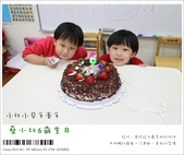 蔡小比6歲生日快樂:nEO_IMG_IMG_1983.jpg