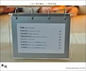 藤間+歲時亭和菓子。創意料理+日式和果子:nEO_IMG_20120324 046.jpg