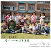 蔡小比的幼稚園畢業照:nEO_IMG_IMG_0070.jpg