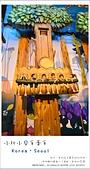 韓國首爾親子自由行。夢幻的城堡樂園~樂天世界  Lotte world 全攻略:nEO_IMG_20130711 590.jpg