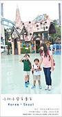 韓國首爾親子自由行。夢幻的城堡樂園~樂天世界  Lotte world 全攻略:nEO_IMG_20130711 917.jpg