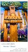 韓國首爾親子自由行。夢幻的城堡樂園~樂天世界  Lotte world 全攻略:nEO_IMG_20130711 592.jpg