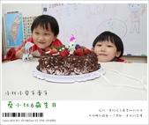 蔡小比6歲生日快樂:nEO_IMG_IMG_1984.jpg