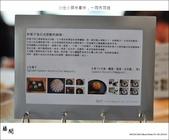 藤間+歲時亭和菓子。創意料理+日式和果子:nEO_IMG_20120324 049.jpg