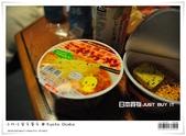 日本親子遊。京都 x 大阪。必買 + 藥妝店掃貨。戰利品篇:nEO_IMG_20120622 141.jpg