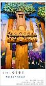 韓國首爾親子自由行。夢幻的城堡樂園~樂天世界  Lotte world 全攻略:nEO_IMG_20130711 595.jpg