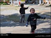 台南。蕭壠文化園區(蕭壟)好好玩:nEO_IMG_20120124 105.jpg