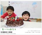 蔡小比6歲生日快樂:nEO_IMG_IMG_1985.jpg