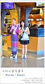 韓國首爾親子自由行。桃園機場到仁川機場 Let's go~:nEO_IMG_20130710ss 056.jpg